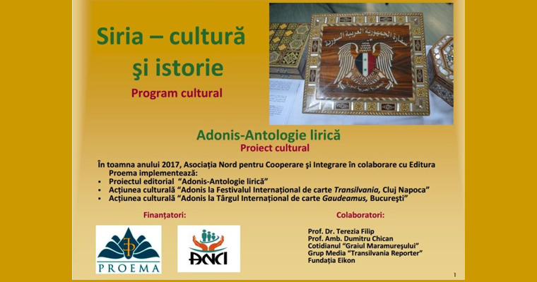 Proiect Cultural – Adonis